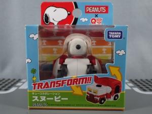 トランスフォーマー QTC05 スヌーピー001