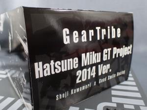 グッドスマイルカンパニー「GearTribe 初音ミクGTプロジェクト 2014Ver.」 変形工程001