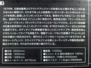 トランスフォーマー マスターピース MP27 アイアンハイド 01 単体002