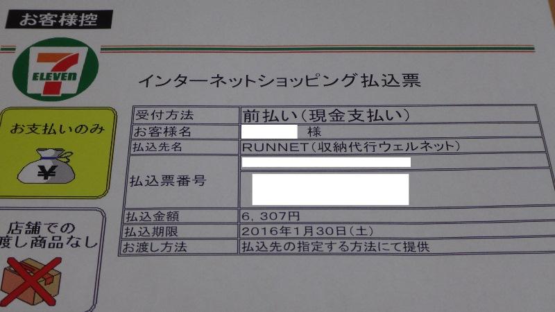 20160128 05