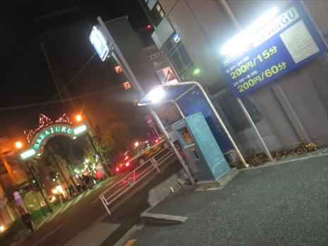 IMG_6083_5hajime5.jpg