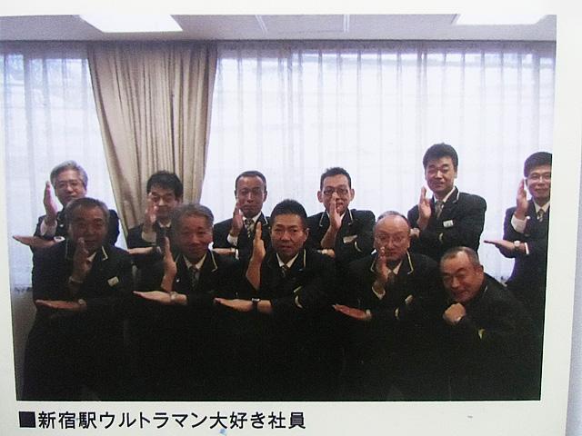 新宿駅の職員さん