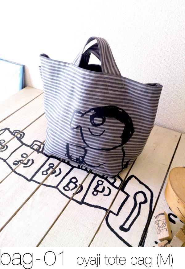bag-01 oyaji tote(M)