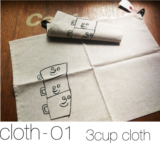 cloth-01 3cup