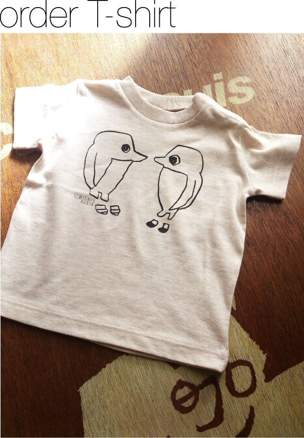order T-shirt 杢ベージュ