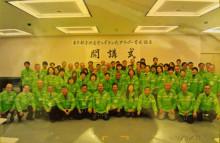 $ひかりば(hikariba) ~世の中のモノゴトが光かがやく社会へ~-東京都子供見守りボランティアリーダー養成講座