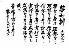$ひかりば(hikariba) ~世の中のモノゴトが光かがやく社会へ~
