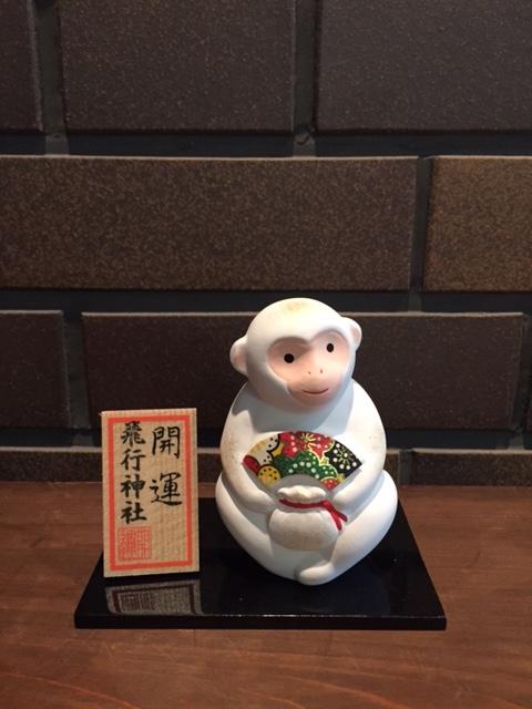 土鈴(申) (1)