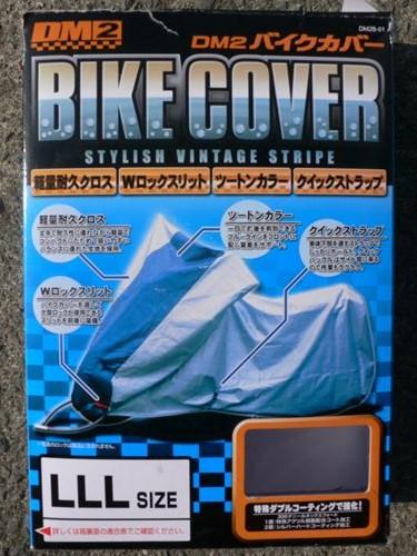 bikecover002_R.jpg