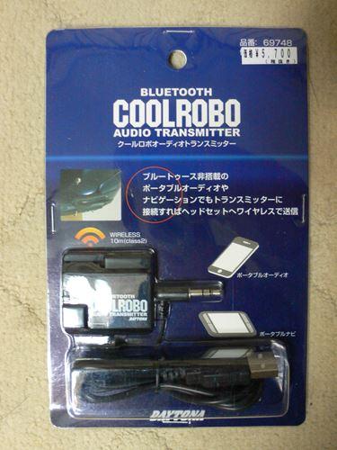 coolrobo2802001_R.jpg
