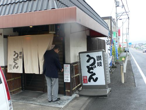 garyuu001_R.jpg