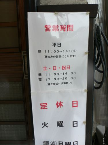 garyuu002_R.jpg