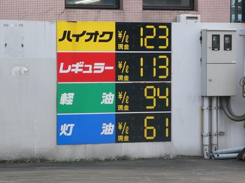 totukawa271220014_R.jpg