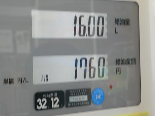totukawa271220015_R.jpg