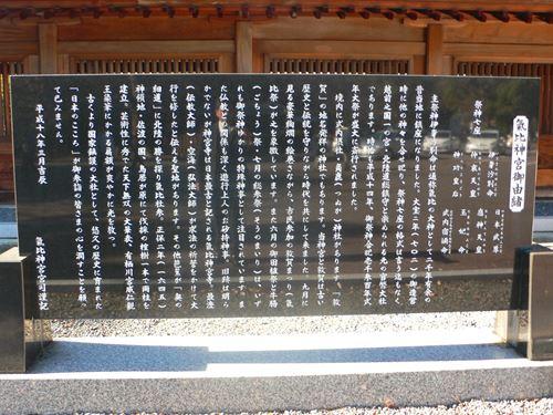 tsuruga1207002_R.jpg