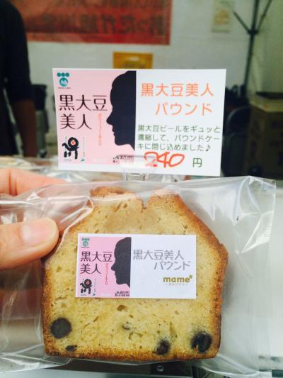2015.12.17.食べマルシェ4