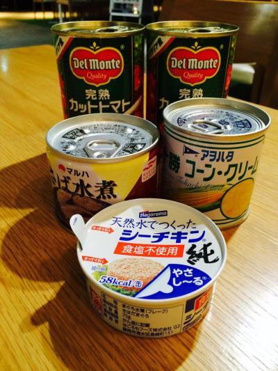2016.2.1.缶詰講座