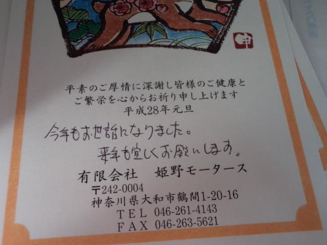 001_20160105082203644.jpg