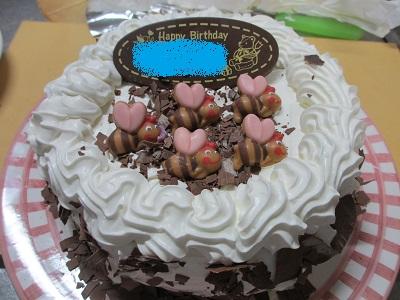 おとんの誕生日ケーキ