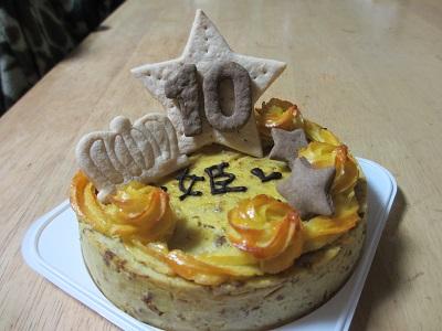 スイートポテト風ケーキ