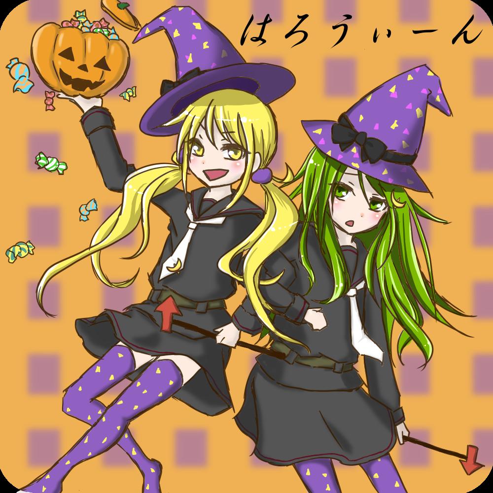 halloween1501.png