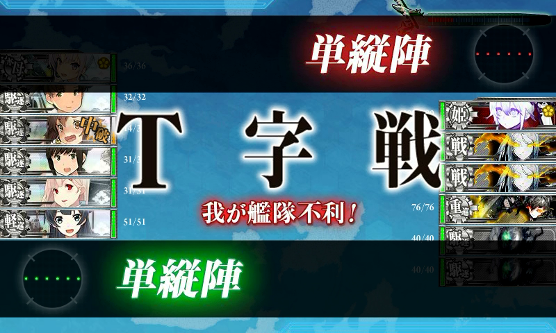 kancolle15102302.png