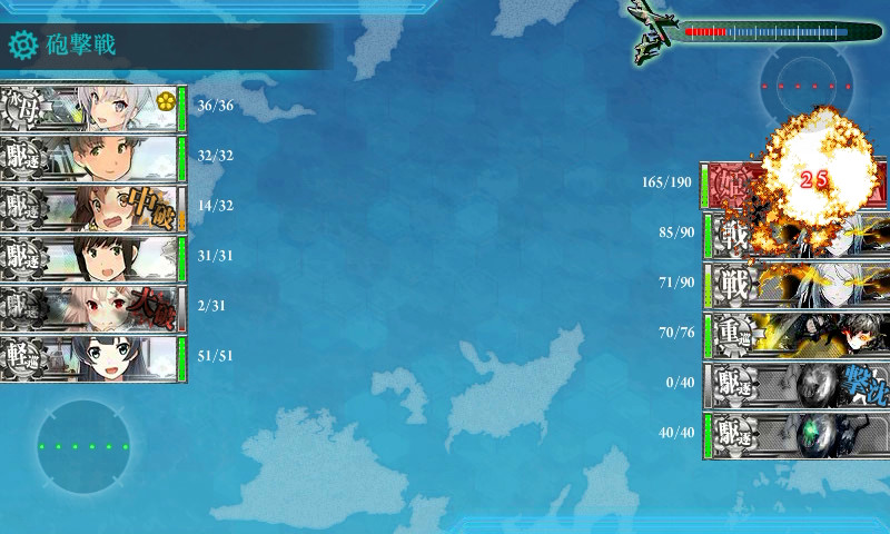 kancolle15102303.png