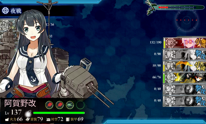 kancolle15102305.png