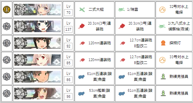 kancolle15102401.png