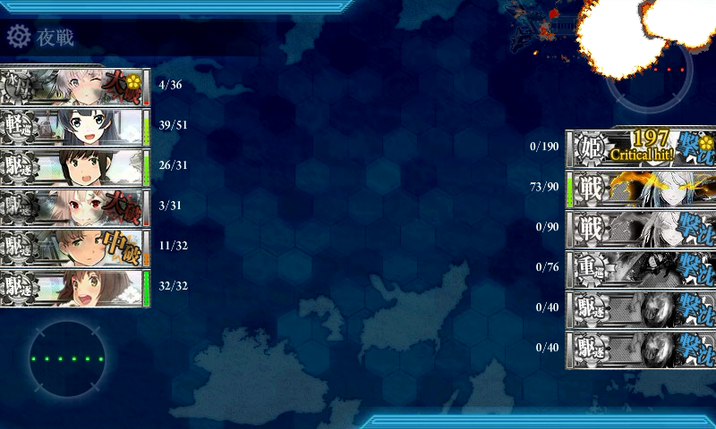 kancolle15102404.png