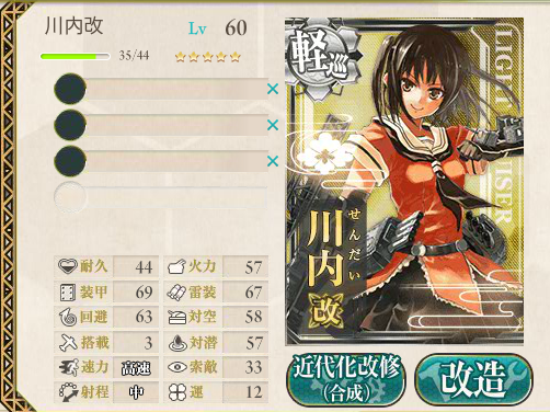 kancolle15110901.png