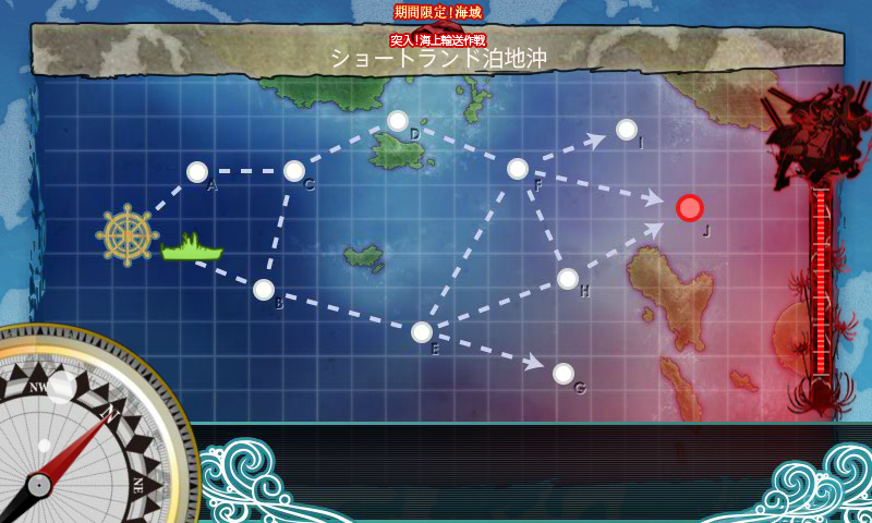 kancolle15111901.png