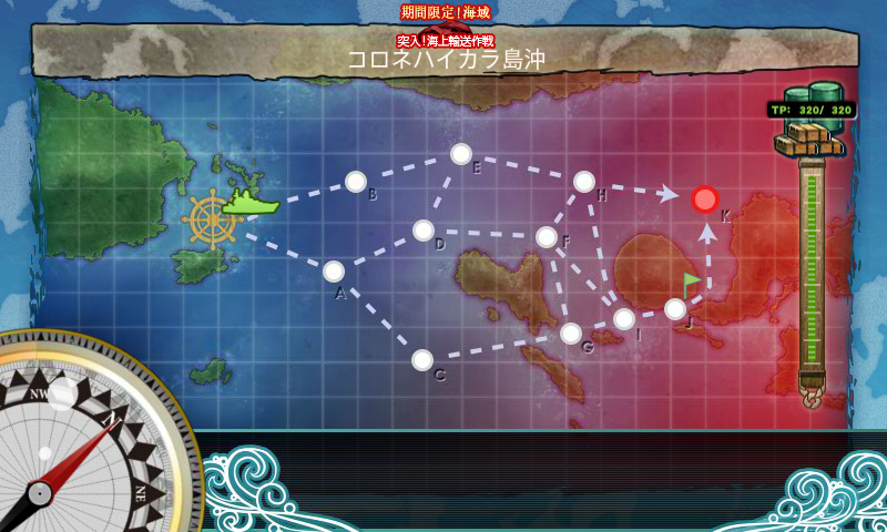 kancolle15111903.png