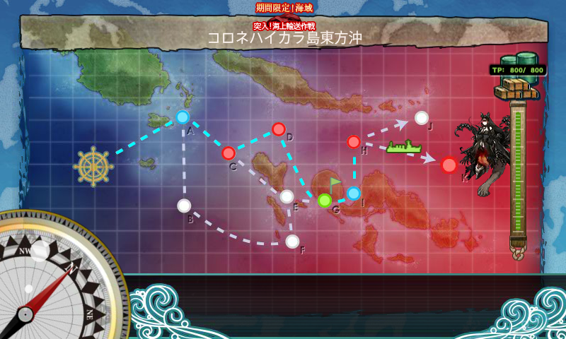 kancolle15112001.png