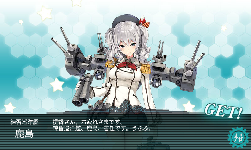 kancolle15112004.png