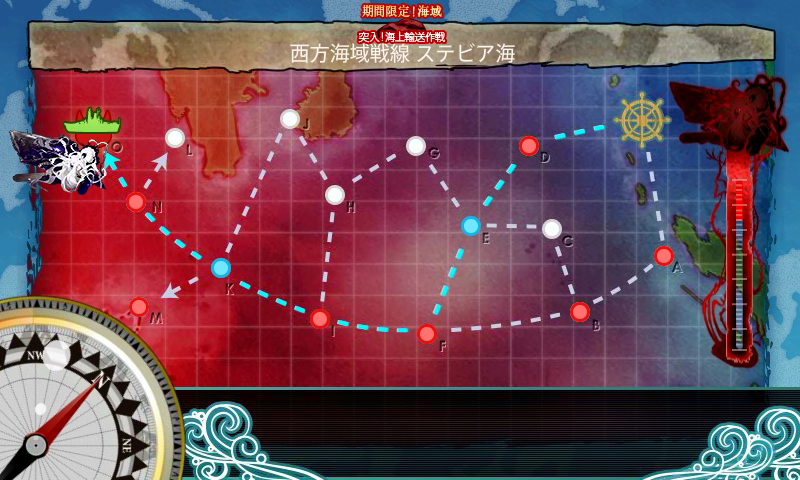 kancolle15112101.png