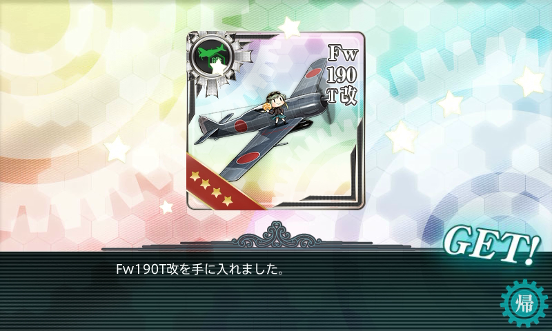 kancolle15112104.png