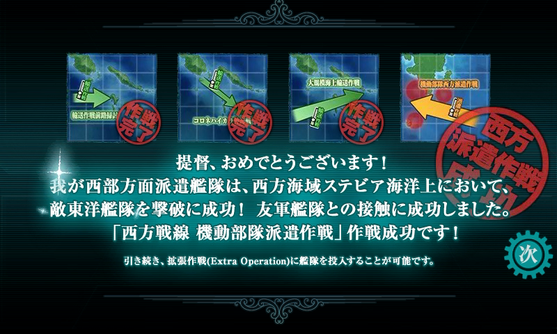 kancolle15112105.png