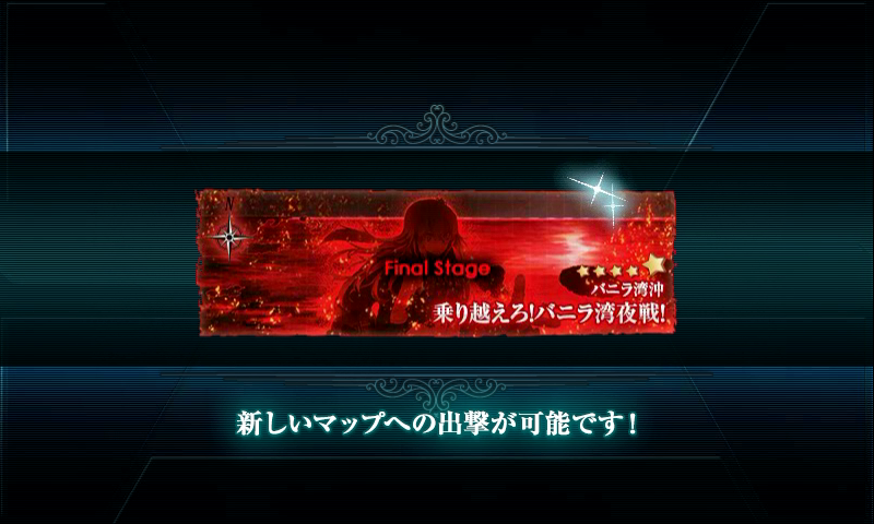 kancolle15112106.png