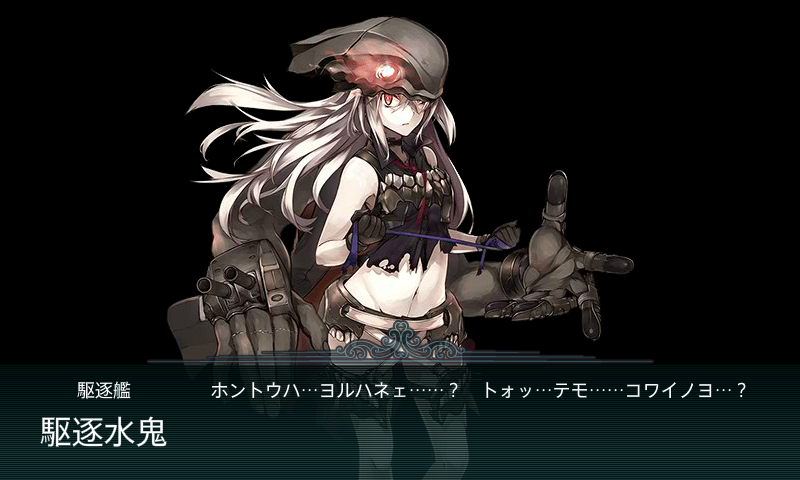 kancolle15112112.png