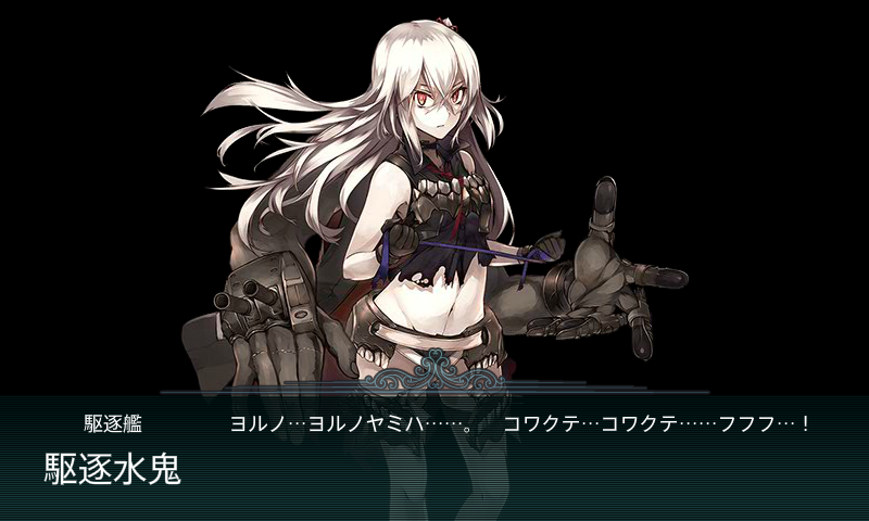 kancolle15112201.png