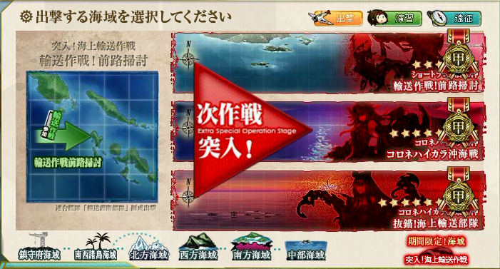 kancolle15112205.png