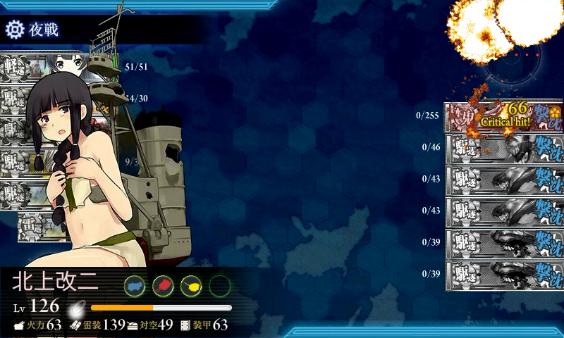kancolle15112209.png