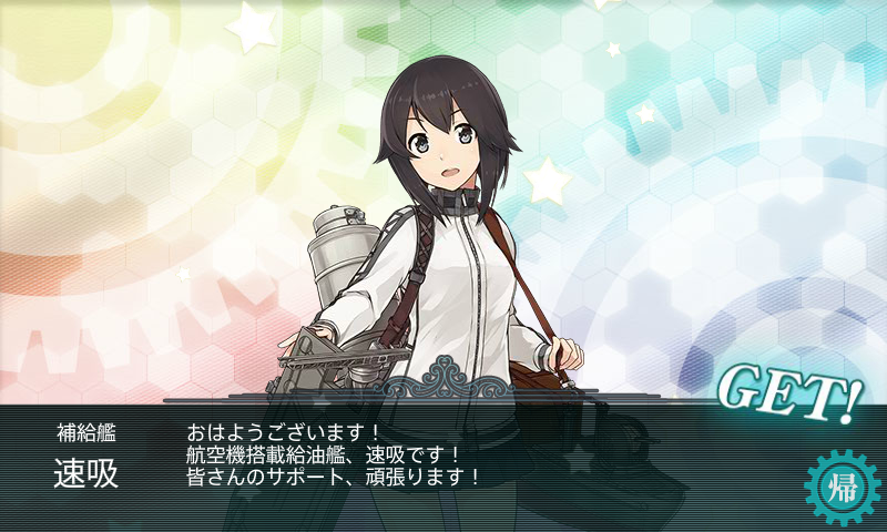 kancolle15112901.png