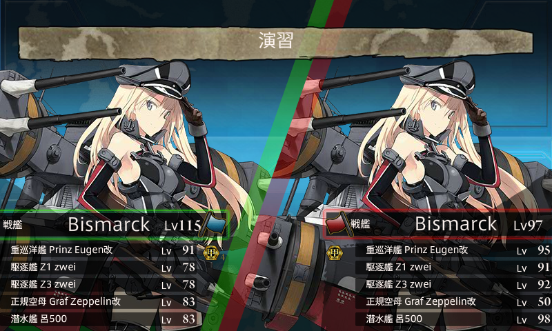 kancolle15120702.png