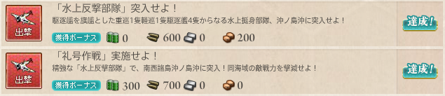 kancolle15121803.png