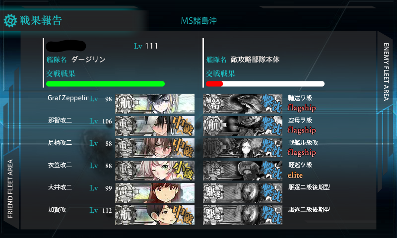kancolle16010401.png