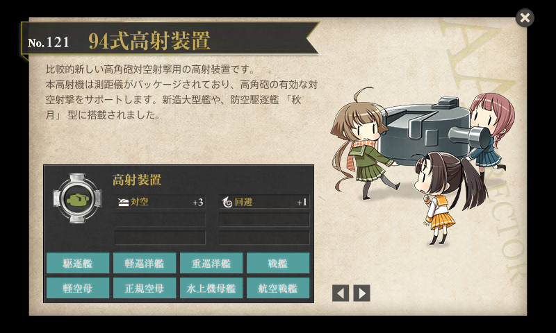 kancolle16020403.png