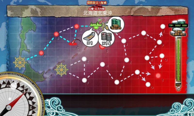 kancolle16021117.png