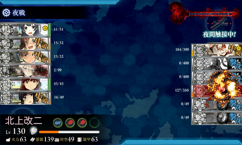 kancolle16021604.png
